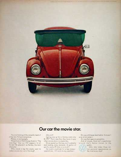 Our Car the Movie Star - Ad from 1969